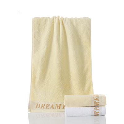 Best Selling Anti-bacteria Bamboo Fiber Cooling Bath Towel
