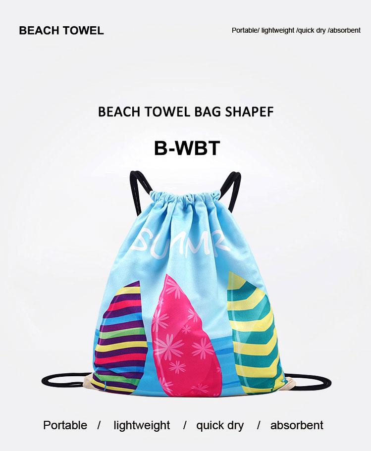 Factory wholesale soft beach towel sand free microfiber Beach Towel